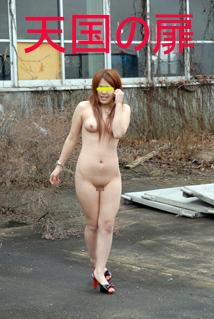 【MAZI物】素人&女子●生流出SP 隠し撮りハメ撮りなぜか世に出てしまった悲しい女達 14